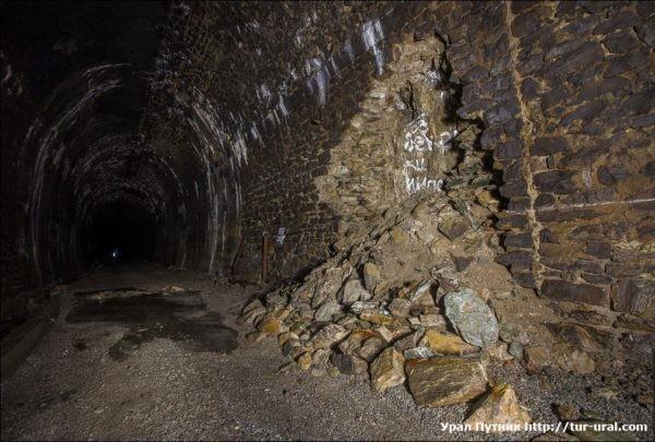Экскурсия в Дидинский тоннель (Свердловская обл.) 1